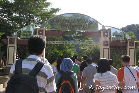 oriental_village_langkawi.jpg