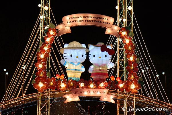 lantern_festival_1.jpg