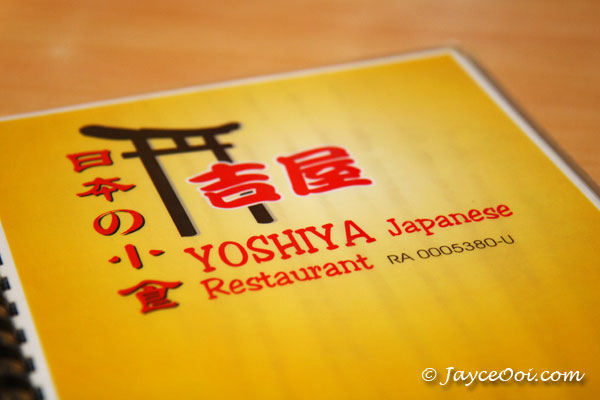 yoshiya_02.jpg