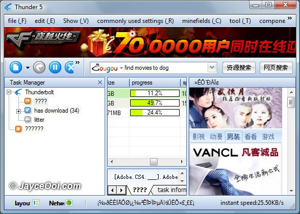 Download 迅雷 (XunLei) Thunder 5 English Language Pack