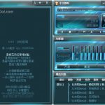 千千静听 TTPlayer ~ Another music player