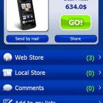 MobileTag ~ Free Mobile Barcode Reader