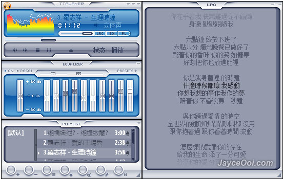 Download TTPlayer 千千静听 latest version 11.1.6.0 - JayceOoi.com