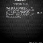 How to enable traditional / simplified Chinese on HTC HD2 WWE ROM