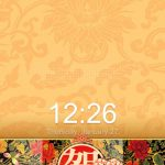 Download Stock MIUI NAND Android A2SD+ Zip ROM for HTC HD2 (CNY Version)