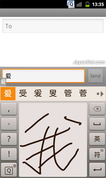 top 5 free chinese handwriting input for android. Black Bedroom Furniture Sets. Home Design Ideas