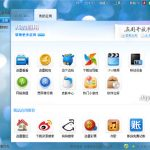 Xunlei 7 and Thunder English Version Free Download