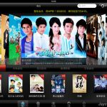 Download PSS TV for iPhone and iPad