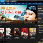 Download PPTV 3.0 for Windows & Mac