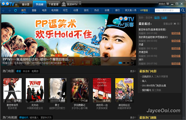 Pptv Download For Mac