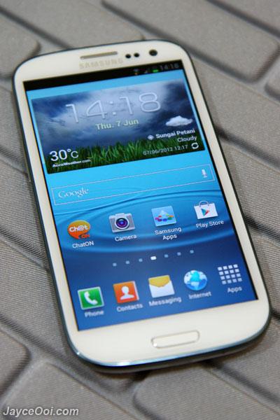 Samsung Galaxy S3 display auto brightness