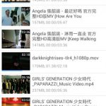 Top best video player for Samsung Galaxy Note 2