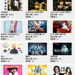 Watch China, Japan, Korea & Taiwan TV drama with 連續劇天天看 for Android
