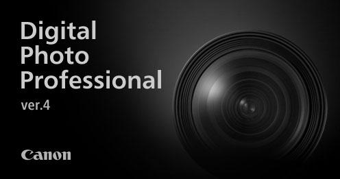 Canon-Digital-Photo-Professional-4