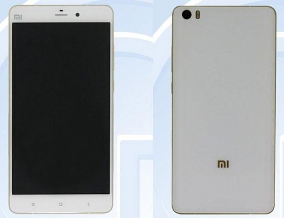 Xiaomi-Mi-5-Plus