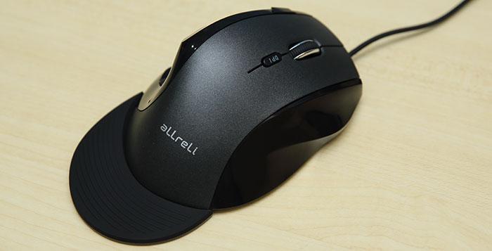 Allreli M910bu Vertical Mouse Review Jayceooi Com