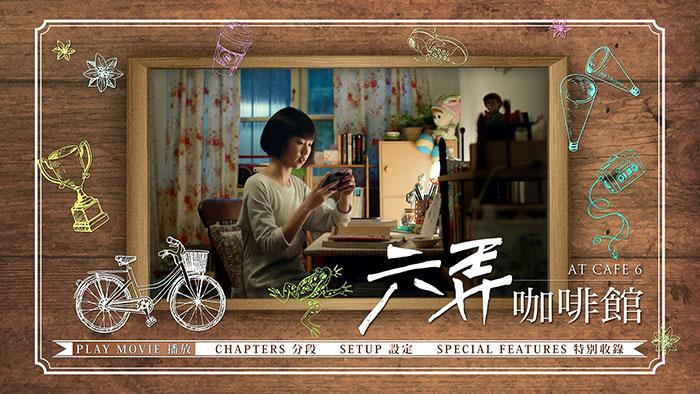 Egreat-A5-Blu-ray-Media-Player-BD-Menu