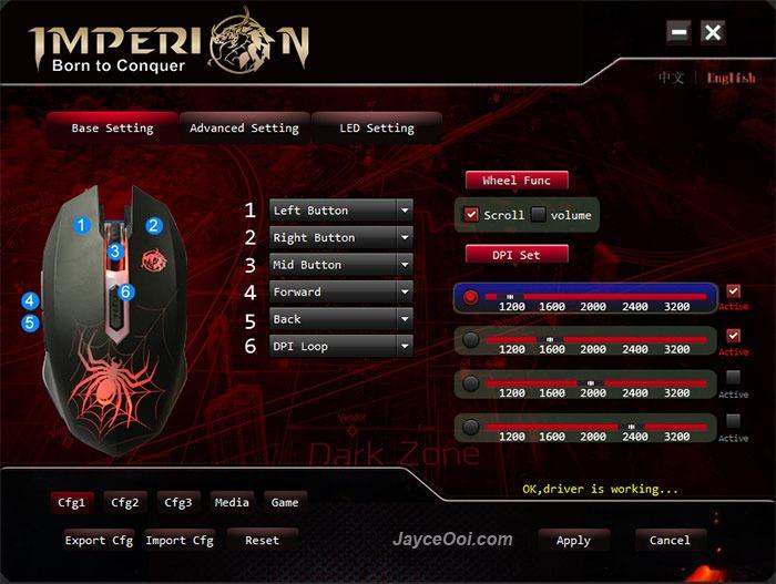 black widow software