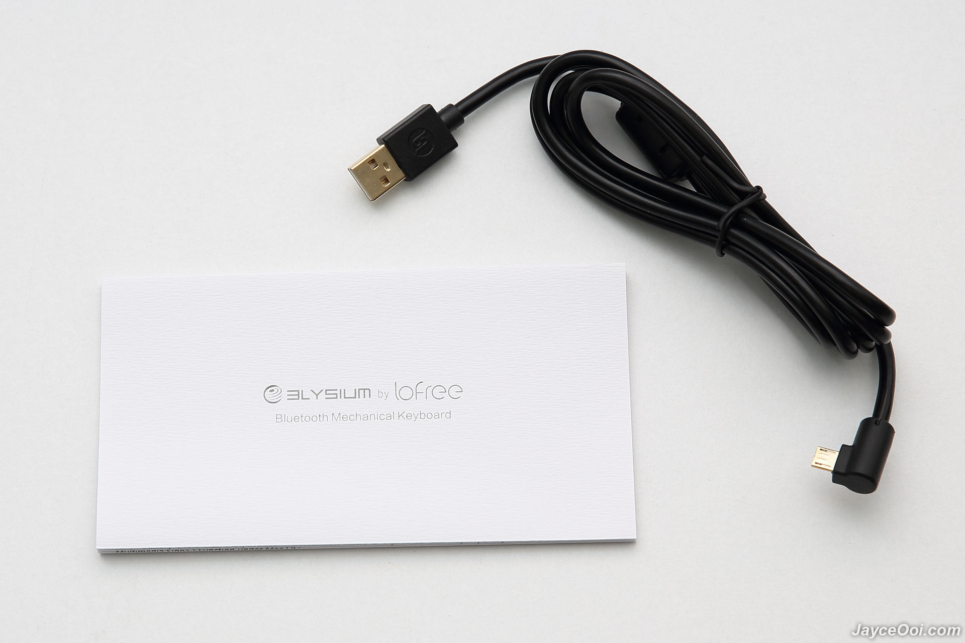 Elysium DOT Review - JayceOoi.com